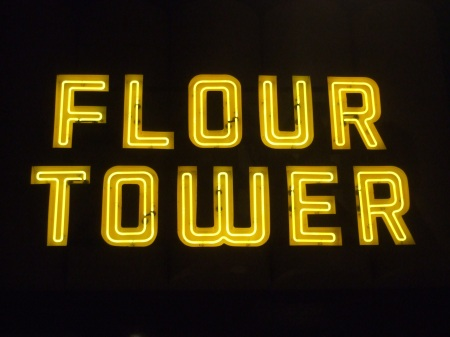 Flour Tower Mill City Museum