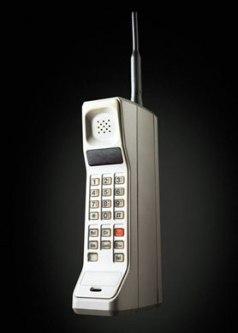 MotorolaDynaTAC1983MobilePhone